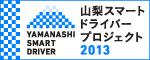 banner150-60