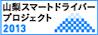 banner98-35