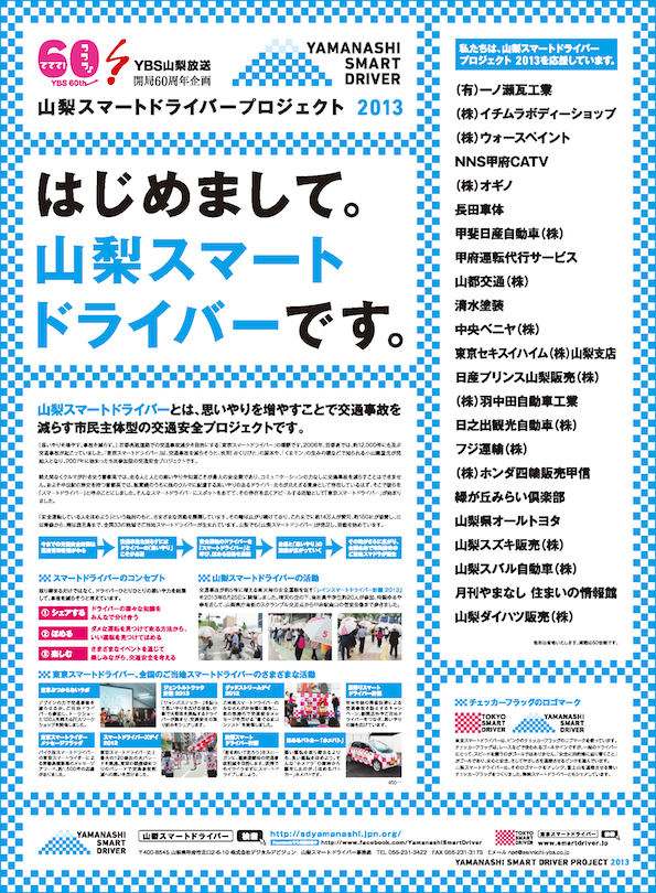 2013_1120_FC15OL