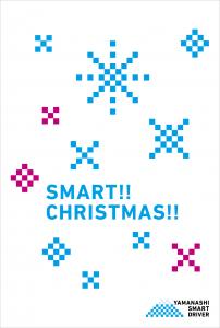 クリスマスカード_02