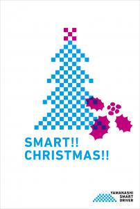 クリスマスカード_05