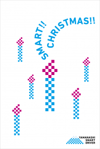 クリスマスカード_07