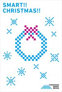 クリスマスカード_08