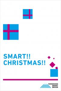 クリスマスカード_11